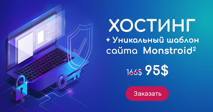 https://hyperhost.ua/img/forforums/mostroidHH-forum-ru.png