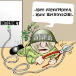 net_internet_net_virusov