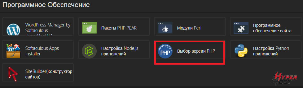 php-selector